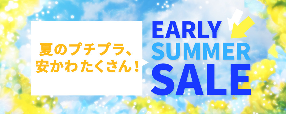 SweetMommy EARLY SUMMER SALE