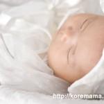 高齢出産、いくつまで産めるの? 最高齢出産は?
