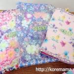 ジャバラ式母子手帳ケース。オススメ厳選5種類を紹介