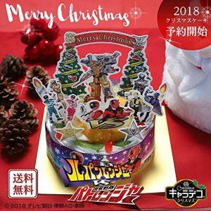 2018年版キャラクタークリスマスケーキ