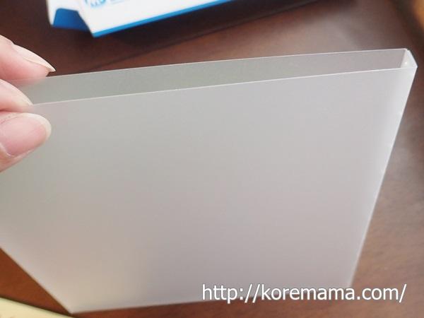 MyBookケース