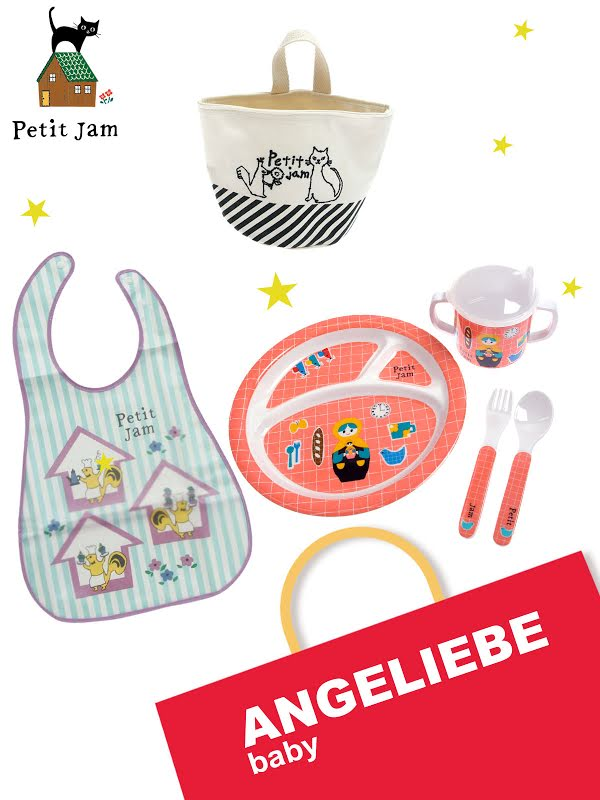 HAPPY BAG 6点セット for BABY福袋「Tableware」