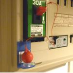 通電火災を防いで家族の命を守る!「スイッチ断ボール」で大地震に備えよう。