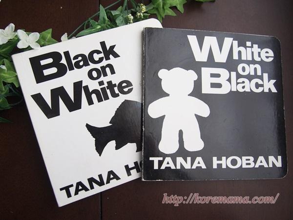 Black on White & White on Black