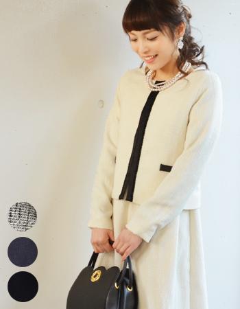 マタニティ・授乳服スーツ