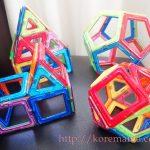 マグネットでくっつくブロック「マグブロック」は、長く使えて遊び方がどんどん広がる知育玩具。