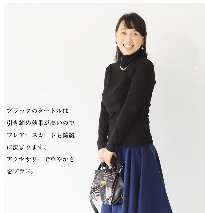 東尾理子さんが着る秋の授乳服