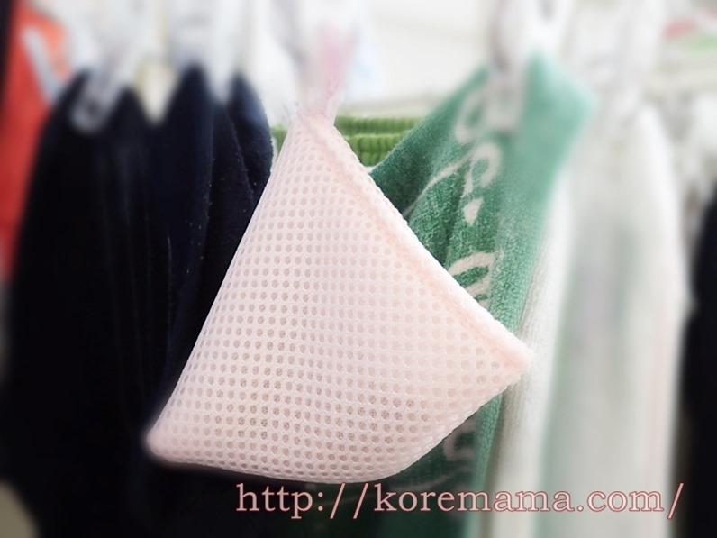 オーガニックコットン製ベビー服のお洗濯に最適「ベビーマグちゃん」