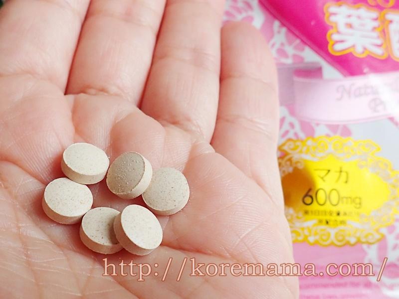 マカto葉酸