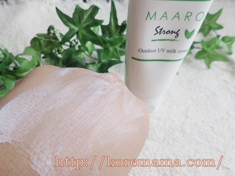 MAARO Strong