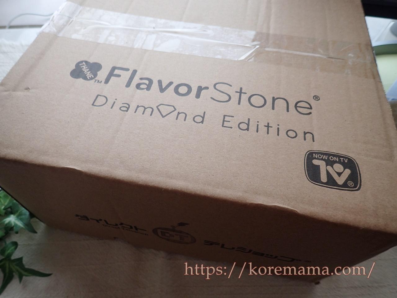 「フレーバーストーン ダイヤモンドエディション」の口コミ