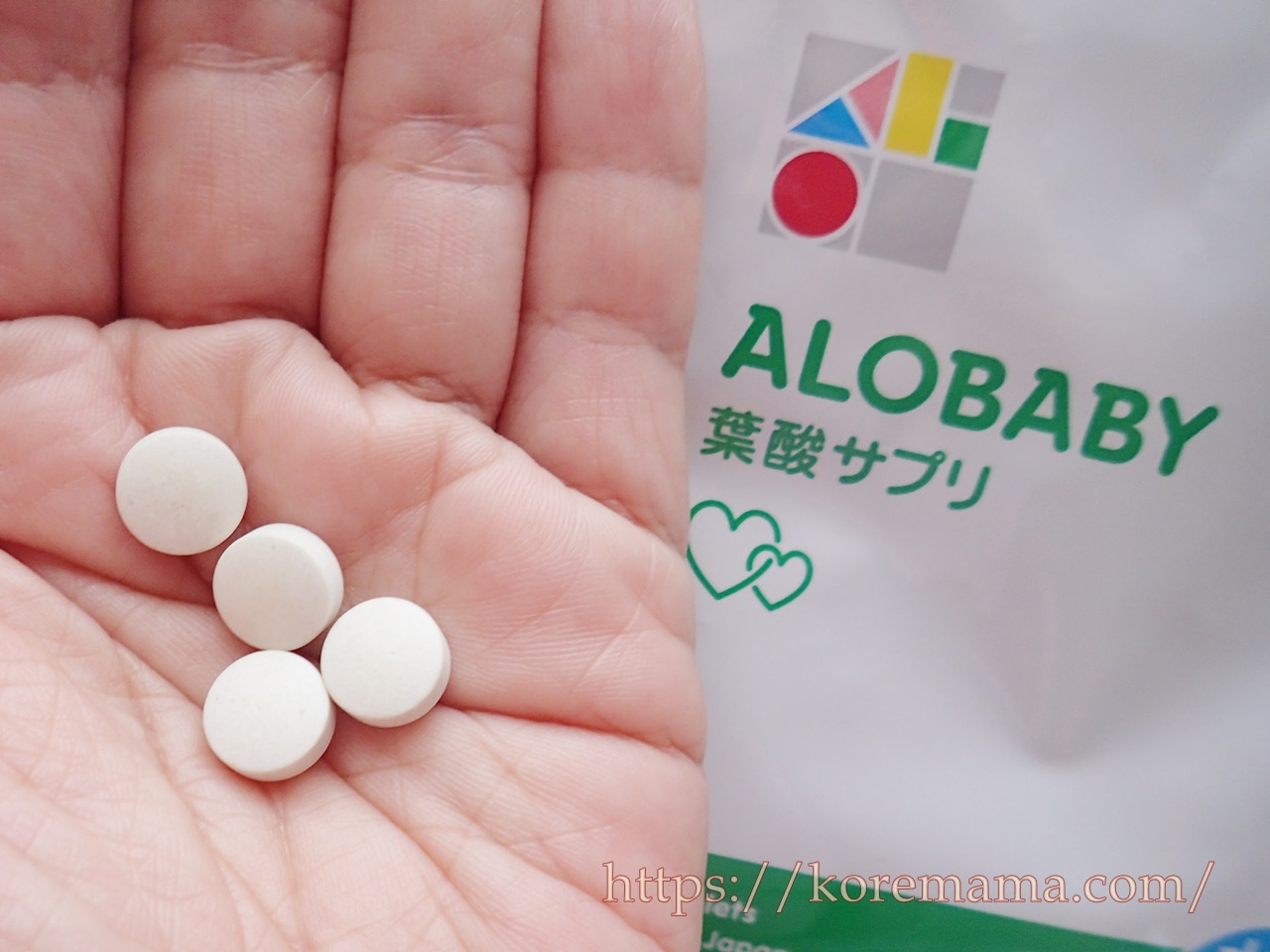 アロベビー葉酸サプリの口コミ