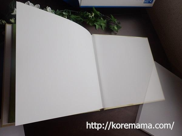 MyBook遊び紙